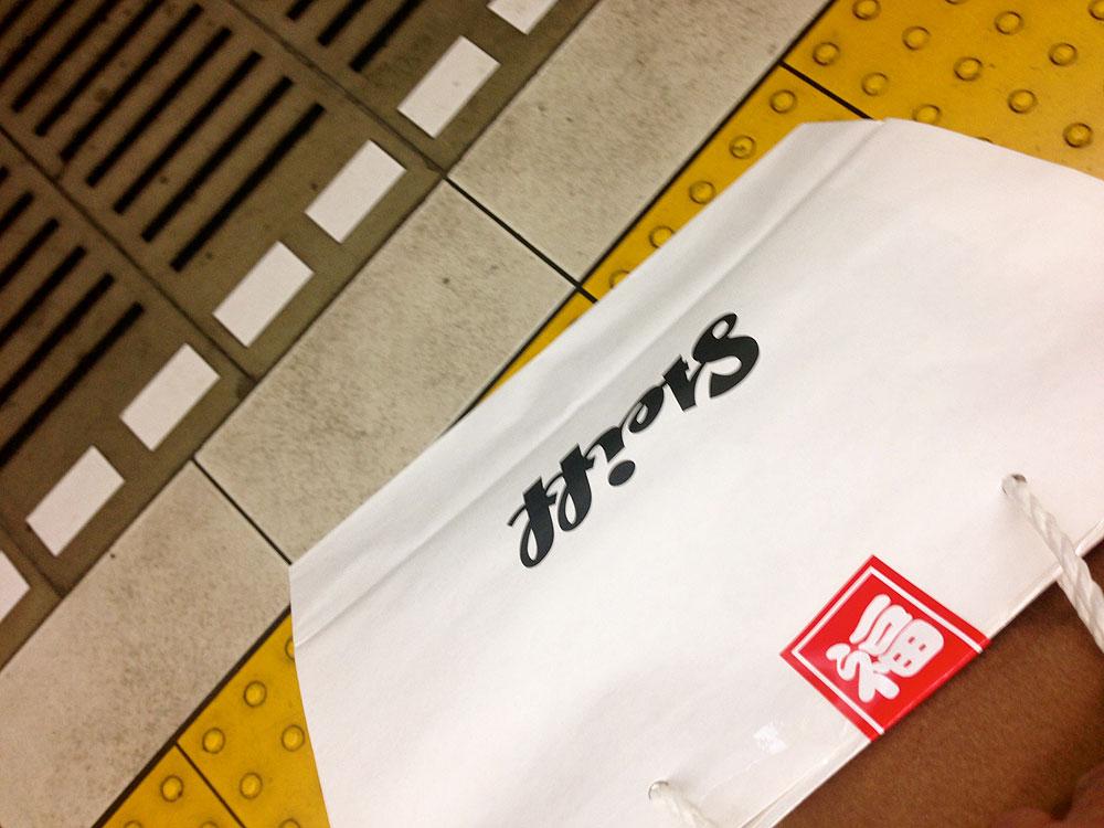 http://blog.steiff.studie.jp/IMG_0093.jpg